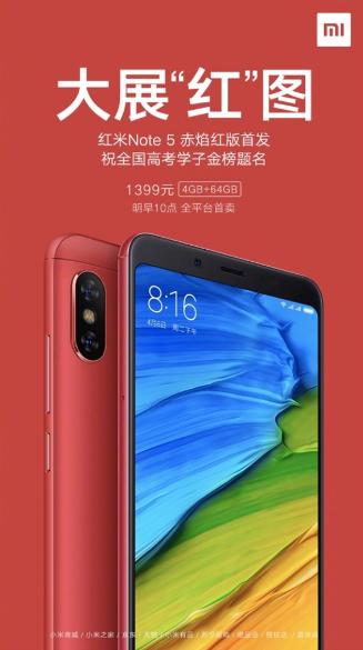 Sforum - Trang thông tin công nghệ mới nhất 13-1 Redmi Note 5 thêm phiên bản màu đỏ lửa (Red Flame)