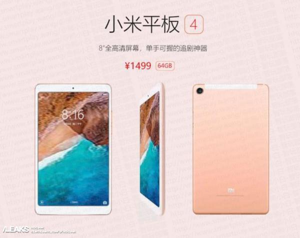 Sforum - Trang thông tin công nghệ mới nhất Mi-Pad-4-Price-leak-600x476 Xiaomi Mi Pad 4 lộ giá bán hấp dẫn, rẻ hơn iPad