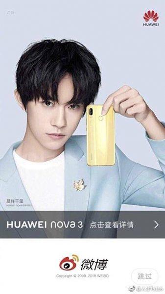Sforum - Trang thông tin công nghệ mới nhất gsmarena_001-5-337x600 Huawei tung teaser cho smartphone Nova 3 sắp ra mắt vào tháng 7
