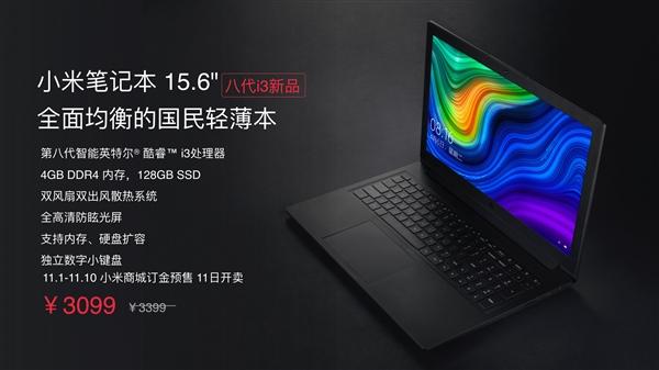 Sforum - Trang thông tin công nghệ mới nhất Xiaomi-core-i3-notebook-b Xiaomi ra mắt laptop 15.6 inch mới: Vỏ kim loại, chip Core i3, có SSD, giá 11.5 triệu đồng