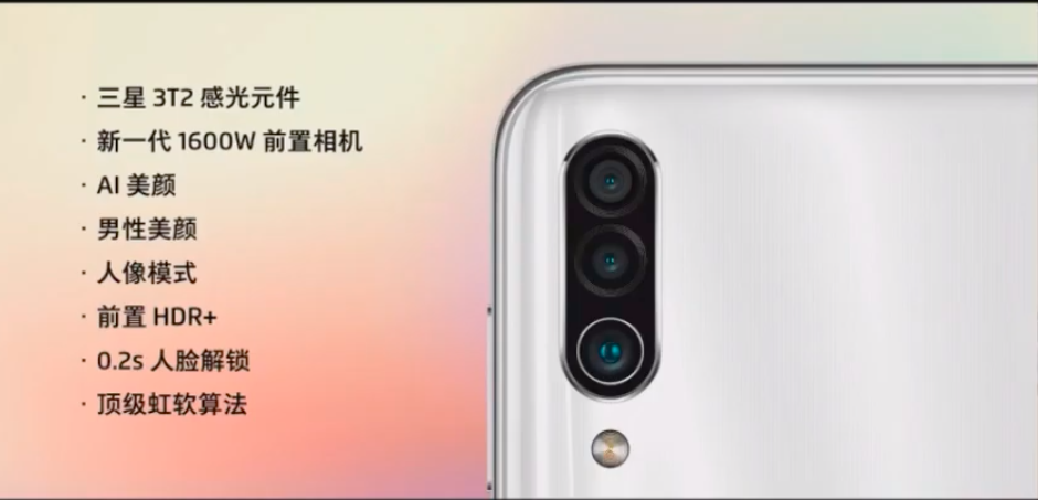 "Sforum - Latest technology information page Screenshot-2019-05-30-at-12.31.20-PM Meizu 16XS launches: Snapdragon 675, fingerprint in screen, 4000mAh battery, priced from 5.8 million ""srcset ="" https : //cellphones.com.vn/sforum/wp-content/uploads/2019/05/Screenshot-2019-05-30-at-12.31.20-PM.png 940w, https://cellphones.com.vn/ sforum / wp-content / uploads / 2019/05 / Screenshot-2019-05-30-at-12.31.20-PM-600x289.png 600w, https://cellphones.com.vn/sforum/wp-content/uploads /2019/05/Screenshot-2019-05-30-at-12.31.20-PM-768x370.png 768w, https://cellphones.com.vn/sforum/wp-content/uploads/2019/05/Screenshot- 2019-05-30-at-12.31.20-PM-750x361.png 750w ""sizes ="" (max-width: 940px) 100vw, 940px"