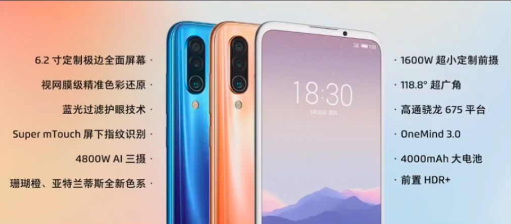 "Sforum - Latest technology information page Screenshot-2019-05-30-at-12.58.53-PM Meizu 16XS released: Snapdragon 675, fingerprint in screen, 4000mAh battery, priced from 5.8 million ""srcset ="" https : //cellphones.com.vn/sforum/wp-content/uploads/2019/05/Screenshot-2019-05-30-at-12.58.53-PM.png 1012w, https://cellphones.com.vn/ sforum / wp-content / uploads / 2019/05 / Screenshot-2019-05-30-at-12.58.53-PM-600x264.png 600w, https://cellphones.com.vn/sforum/wp-content/uploads /2019/05/Screenshot-2019-05-30-at-12.58.53-PM-768x338.png 768w, https://cellphones.com.vn/sforum/wp-content/uploads/2019/05/Screenshot- 2019-05-30-at-12.58.53-PM-960x422.png 960w, https://cellphones.com.vn/sforum/wp-content/uploads/2019/05/Screenshot-2019-05-30-at -12.58.53-PM-750x330.png 750w ""sizes ="" (max-width: 1012px) 100vw, 1012px"