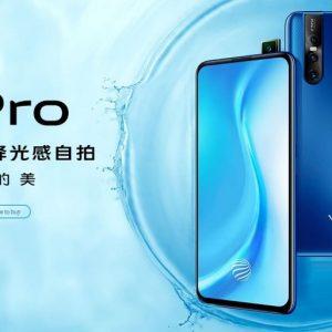 Vivo S1 Pro ra mắt