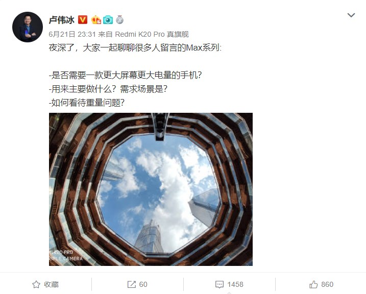 Sforum - The latest technology information page 20190622_091513_563 Xiaomi may launch Max smartphone line under the brand Redmi?