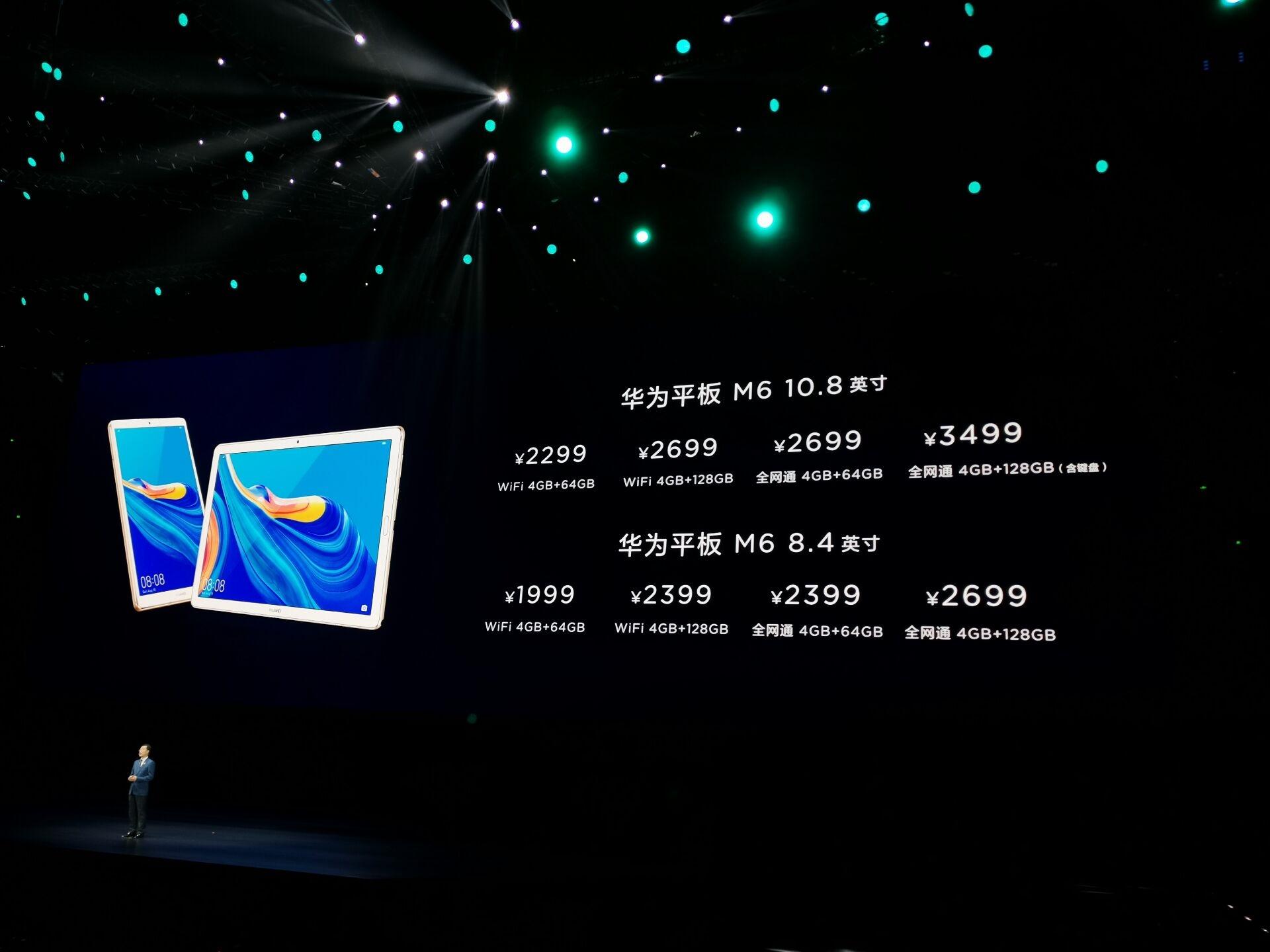 Sforum - Latest MediaPad-M6-ra-mat-1 information page Huawei MediaPad M6 launches: iPad-like design, Kirin 980 run, 2K display, priced at only 6.7 million