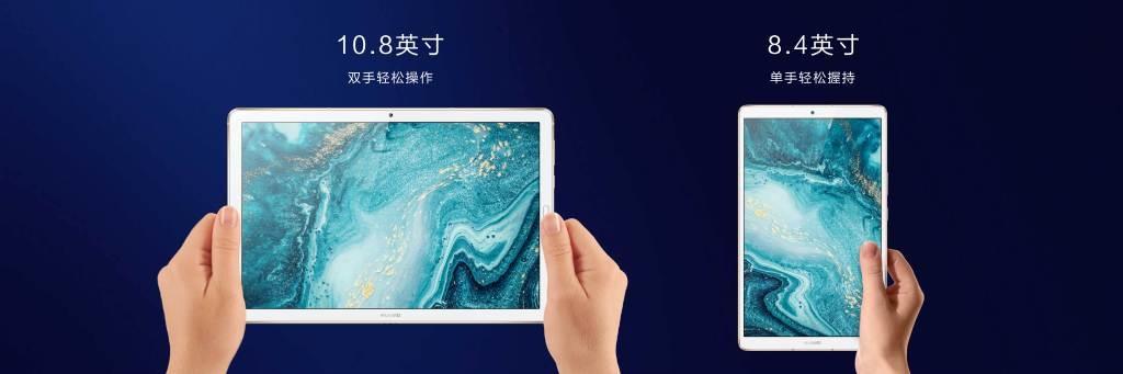 Sforum - MediaPad-M6-ra-mat-2 latest information page Huawei MediaPad M6 launches: iPad-like design, Kirin 980 run, 2K display, priced at only 6.7 million