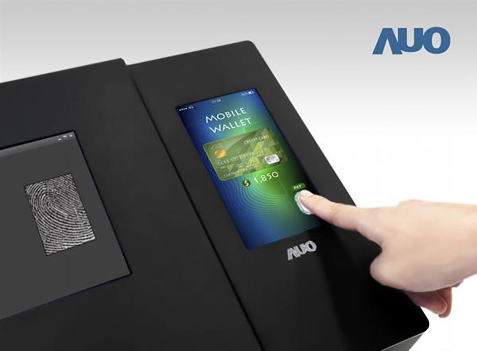 Sforum - Trang thông tin công nghệ mới nhất boe BOE sẽ bắt đầu sản xuất hàng loạt màn hình LCD tích hợp cảm biến vân tay quang học trong năm nay