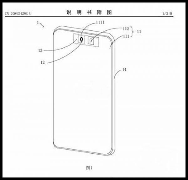 Sforum - Latest technology information page xiaomi-smartphone-3-600x574 Xiaomi is developing smartphone with selfie camera hidden under the screen