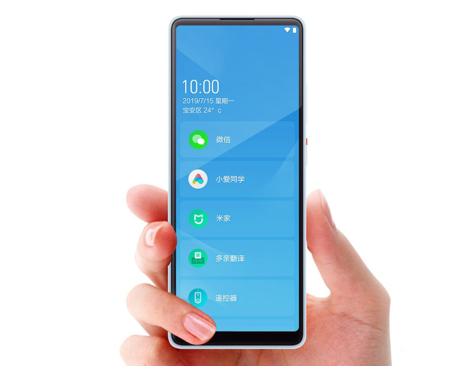 Sforum - Latest technology information page 2fd9928a620bdacd974862e119536498-1-e1563851942901-960x741 Xiaomi launched Qin AI Life: Integrating virtual assistant XiaoAI, running Android Go, costing VND 1.69 million