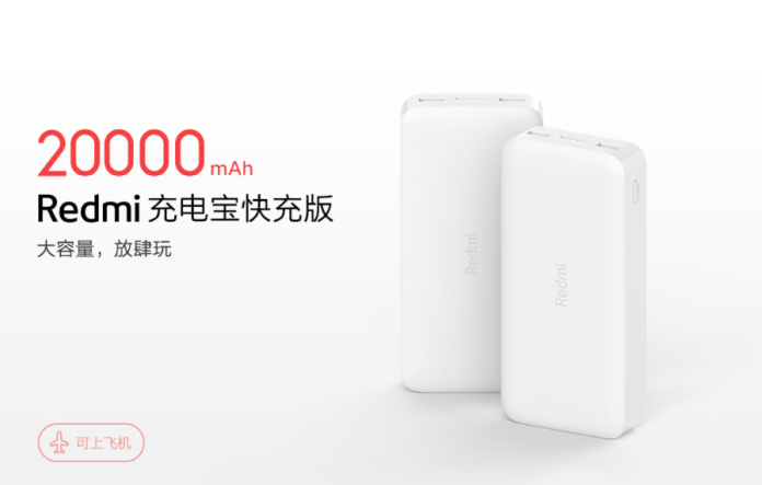Sforum - Latest technology information page Redmi-20000mAh-power-bank-696x443 Redmi launches a 10,000mAh backup charger and 20,000mAh, super cheap price of only 200,000 VND