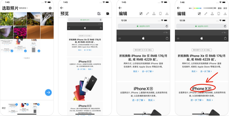 Sforum - Latest technology information page Untitled-191 [23/07/2019] Share the list of iOS apps that are available for free on the App Store