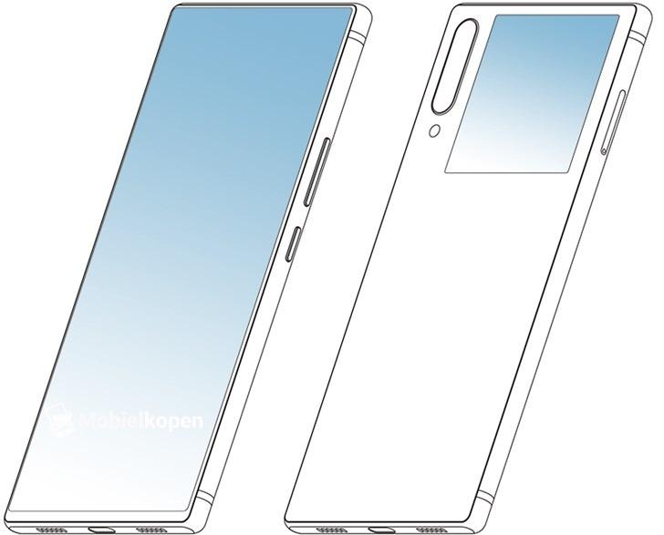 Sforum - Latest technology information page zte-nubia-dual-screen - ZTE patent