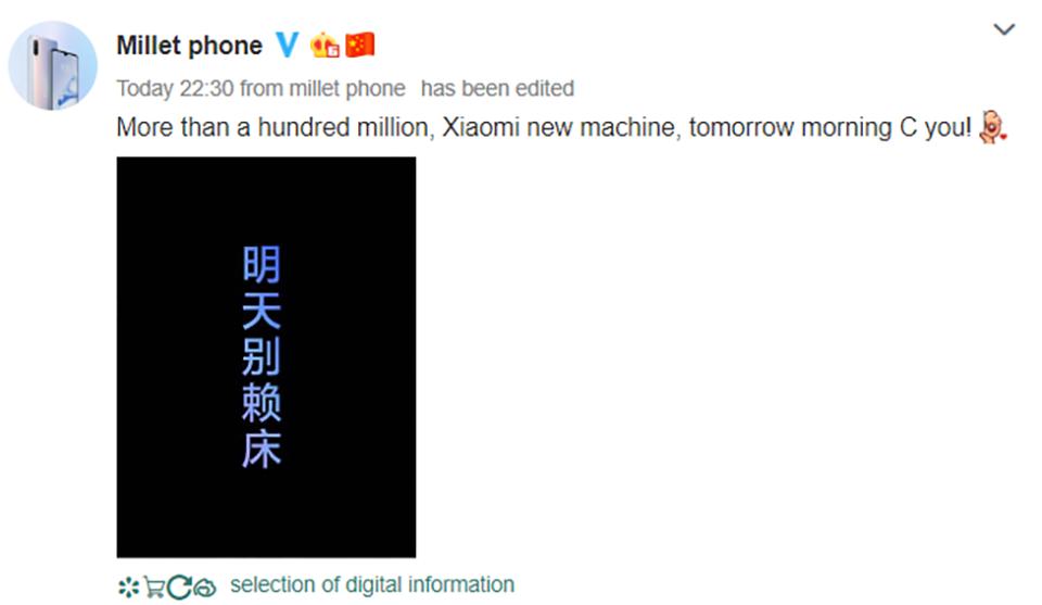 Sforum - Trang thông tin công nghệ mới nhất Mi-CC9-Pro-official-teaser-b Xiaomi Mi CC9 Pro với camera 108MP có thể ra mắt vào ngày hôm nay