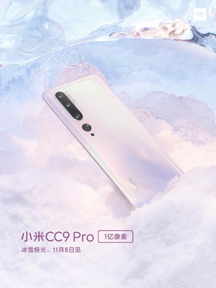 Sforum - Xiaomi tech news page - Xiaomi-Mi-CC9-Pro-1 Xiaomi has officially confirmed that the Mi CC9 Pro will use Snapdragon 730G chip
