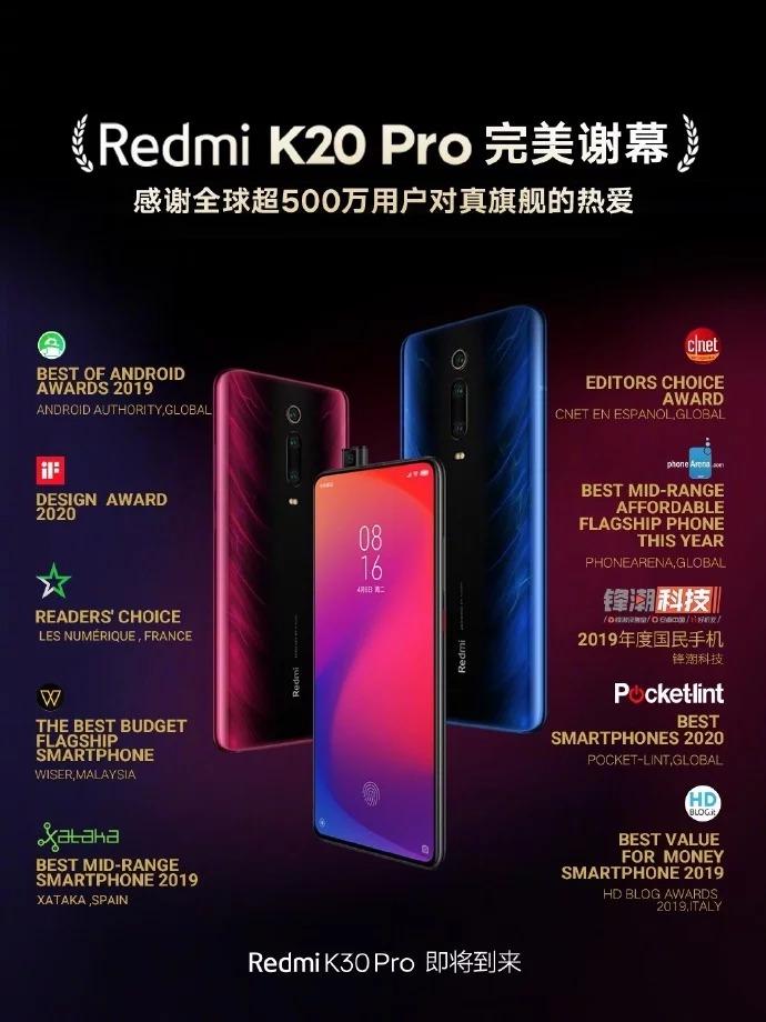 Sforum - Trang  thông tin công nghệ mới nhất Redmi-K20-Pro-Premium-Edition Xiaomi