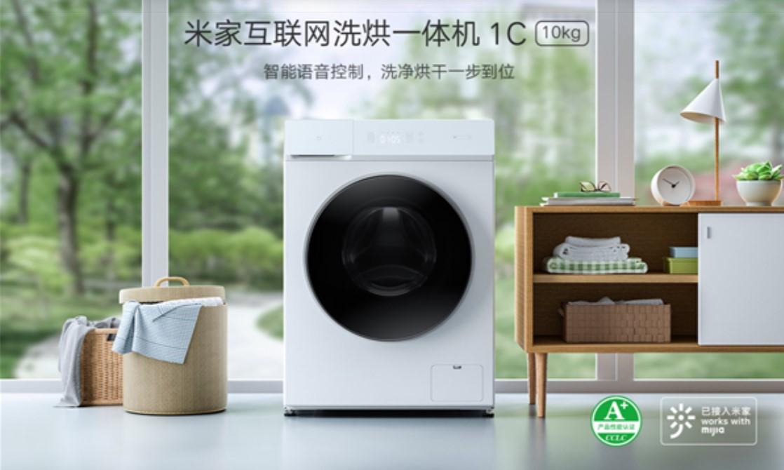 Sforum - Trang thông tin công nghệ mới nhất Screenshot_2 Xiaomi ra mắt máy giặt sấy Internet MIJIA 1C, điều khiển bằng giọng nói, 10kg mà giá 7 triệu đồng
