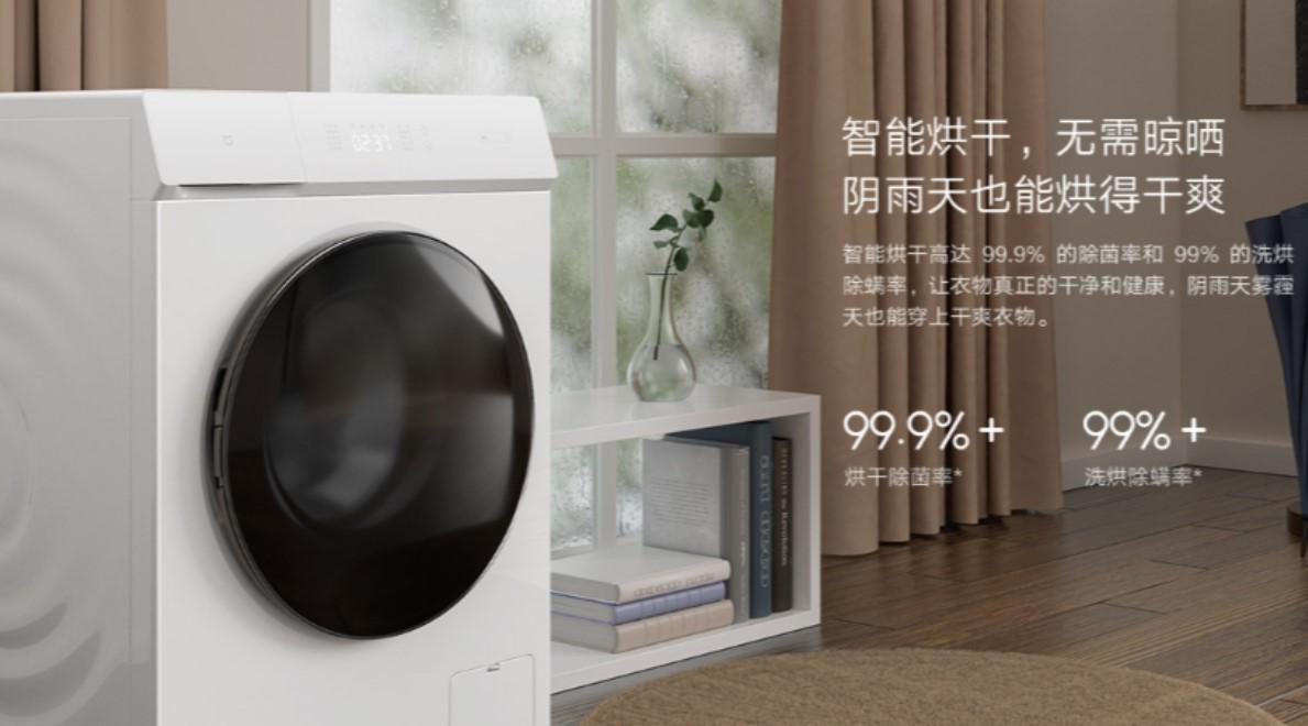 Sforum - Trang thông tin công nghệ mới nhất Screenshot_3-1 Xiaomi ra mắt máy giặt sấy Internet MIJIA 1C, điều khiển bằng giọng nói, 10kg mà giá 7 triệu đồng