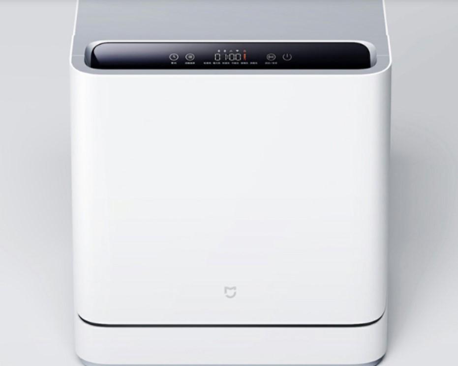 Sforum - Trang thông tin công nghệ mới nhất Screenshot_4-21 Xiaomi ra mắt hai mẫu máy rửa chén Internet MIJIA, rửa được tới 64 chén đĩa