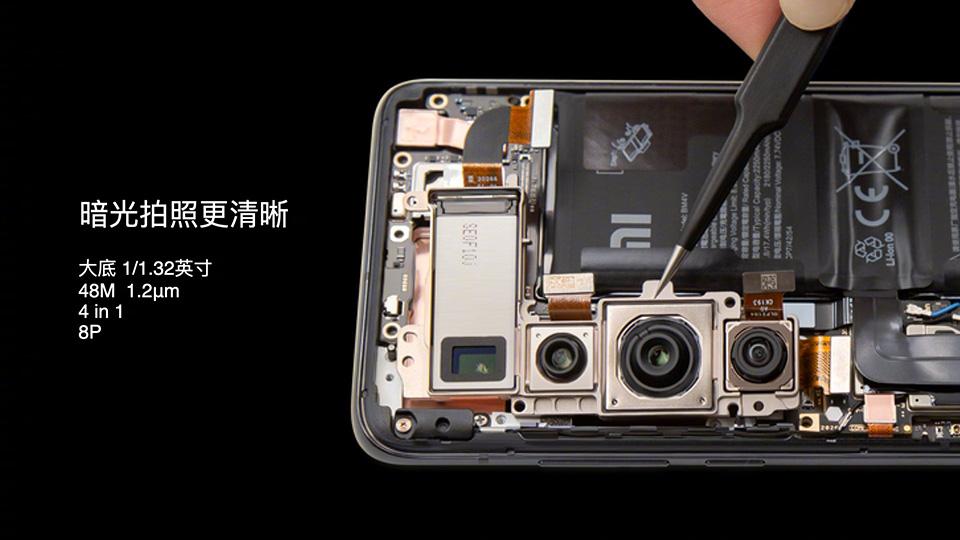 Sforum - Trang thông tin công nghệ mới nhất xiaomi-ultra-camera-1 Đây là lý do vì sao camera Xiaomi Mi 10 Ultra đánh bại hàng loạt đối thủ để dẫn đầu DxOMark