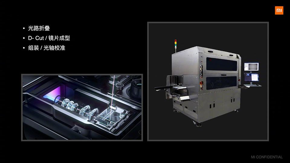 Sforum - Trang thông tin công nghệ mới nhất xiaomi-ultra-camera-2 Đây là lý do vì sao camera Xiaomi Mi 10 Ultra đánh bại hàng loạt đối thủ để dẫn đầu DxOMark