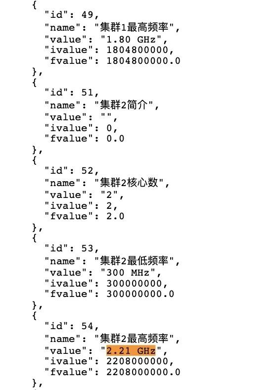 Sforum - Realme-RMX3161-Geekbench-CPU Realme RMX3161 xuất hiện trên Geekbench: Snapdragon 750G, 8GB RAM