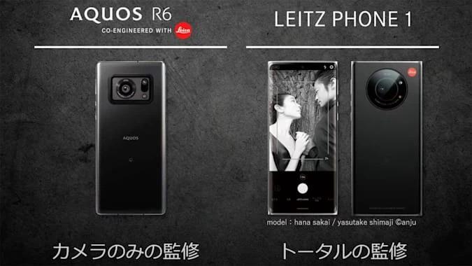 Sforum - Trang thông tin công nghệ mới nhất photo-1-1623912999189796705105 Leica ra mắt smartphone đầu tiên, đắt hơn cả iPhone 12 Pro Max